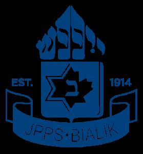 bialik-logo
